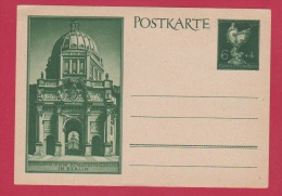 ALLEMAGNE  // Entier Postal //  Postkarte 6+4 Pfennig // Carte Vierge - Allemagne