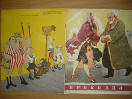 RUSSLAND 10.04.1954 - KROKODIL NR.10, Super Zustand,3 Scans, + PayPal,16 Seite - Books, Magazines, Comics