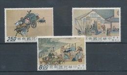 1969. China Taiwan :) - China