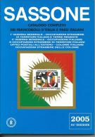 SAS017 -  SASSONE - CATALOGO SPECIALIZZATO DEI FRANCOBOLLI D´ITALIA E DEI PAESI ITALIANI 2005 - VOL. 2 - Italia