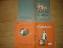 RUSSLAND  1952 Und 1953, 2 Comics,Komplete,Super Zustand, +PayPal,2 Scans - Books, Magazines, Comics