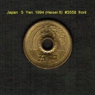 JAPAN    5  YEN  1996 (AKIHITO 6---HEISEI PERIOD)  (Y # 96.2) - Japan