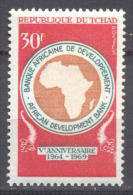 Tchad YT N°215 Banque Africaine Du Développement Neuf/charnière * - Tsjaad (1960-...)
