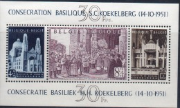 Belgie, OCB Blok 30 Jaar 1952, Postfris, (MNH) Cote 450 Euro à 22 %, Zie Scan - Blocs 1924-1960