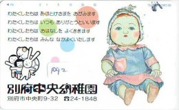 Télécarte Japon * TURTLE * TORTUE * SCHILDKRÖTE (1092) SCHILDPAD * Telefonkarte Japan * Phonecard * SCHILDPAD - Turtles