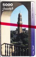 IRAQ(chip) - The Church, ITPC Telecard 5000 IQD(No 2), Chip GEM3.3, Mint - Irak