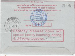 """Used Inland Letter, """"Leprosy Disease Does Not Spread Through, Touch, Eating (Food), Drinking (Water), Health - Maladies"""