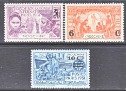 INDOCHINA   140-2  *  PARIS EXPO - Indochina (1889-1945)