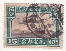 CHINA  C 6   (o) - 1912-1949 Republik