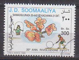 PGL BU1251 - SOMALIE SOMALIA Yv N°365 - Somalia (1960-...)