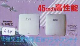 Télécarte Japon SATELLITE (624) ESPACE * TERRESTRE * TELEFONKARTE * Phonecard JAPAN * - Espacio