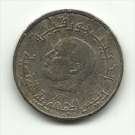 1976 - Tunisia 1/2 Dinaro FAO, - Tunisia
