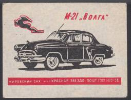 GAZ-VOLGA M-21 CAR/AUTO - Russian Matchboxcover /  Lucifer-Etiket - Luciferdozen - Etiketten