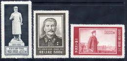 CHINA 1954 Stalin Death Anniversary Set Of 3 MNH / (*).  Sc. 231-33, SG 1635-37 - 1949 - ... People's Republic