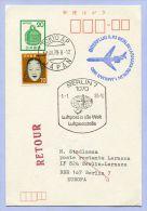Erstflug Firstflight BERLIN - LARNACA Zuleitung TOKYO JAPAN 1980 (B036) - Luftpost