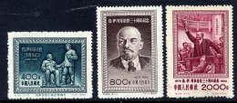 CHINA 1954 Lenin Death Anniversary Set Of 3 MNH  / (*).  Sc. 222-24 - 1949 - ... People's Republic