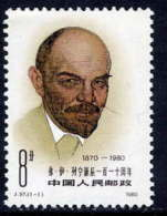 CHINA 1980 Lenin Birth Anniversary MNH  / **.  Sc. 1602 - 1949 - ... People's Republic