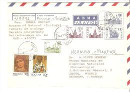 Carta De Rusia 1992 - 1992-.... Fédération