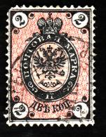 RUSSIE  1866-75  -  YT   18  A - Oblitéré - Cote  2e - Oblitérés