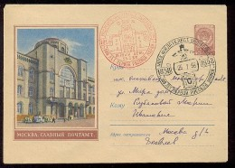 Stationery Mail Used 1957 Cover USSR RUSSIA Architecture Moscow Main Post Office - 1923-1991 USSR