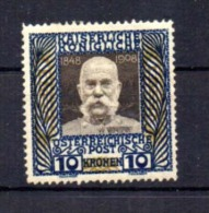 Kaiser Franz Josef, 10 Shillings 117 *, Cote 275 €, - 1850-1918 Empire