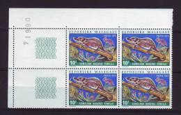Madagascar, 1973 Quartina - Various Chameleons - Nr.491 MNH** - Madagascar (1960-...)