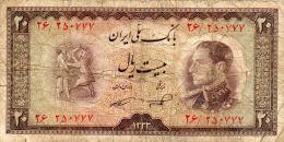 IRAN : 20 Rials 1954 (vg+) - Iran