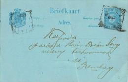 6827. Entero Postal LASEM (Nederland Indien) 1894 - Indes Néerlandaises