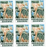 1977- Régions: Champagne Ardennes - Planche De 6 Timbres N° 1920 - France