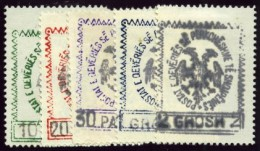 Albania SC#27-33, Five Mint Stamps Handstamped On White Laid Paper Eagle And Value In Black - Albania