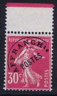 France Préoblitéré Yv Nr 59 MNH/** Neuf Signee Brun