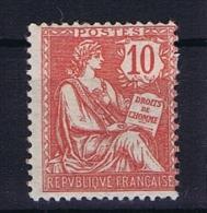 France: Yvert Nr 124 MH/* - Neufs