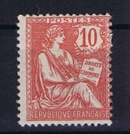 France: Yvert Nr 124 MH/*