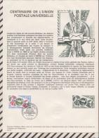 162 FDC 1ER JOUR MUSEE POSTAL 1974 FEUILLET CENTENAIRE DE L'UNION POSTALE UNIVERSELLE - Documents De La Poste