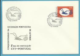 FDC - 1976 - SOCIEDADE PORTUGUESA DE AUTORES - PORTUGAL - 2 SCANS - FDC