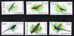 1975  Beautiful Complete  Birds Set  Sc 63-77  **  MNH - Ungebraucht