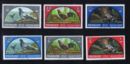 1965  Birds Set  MiNr 113-8  MNH - Sharjah