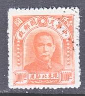 CHINA  NORTH EAST  52  (o) - North-Eastern 1946-48