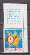 FRANCE / 1999 / Y&T N° 3288a + Vignette ** : Croix-Rouge (Etoile Au Tambour) De Carnet X 1 BdC D - Unused Stamps