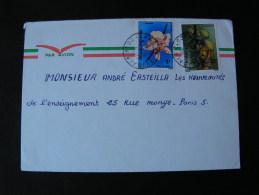 == Cote Orchids On Cv. 1973 - Côte D'Ivoire (1960-...)