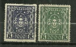 """Autriche Oblitéré ; Y & T ;   288,289 ; """" Arts """" - 1918-1945 1ère République"""