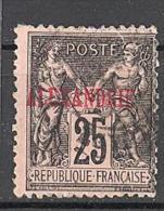 Alexandrie: Yvert N° 11°; Voir Scan - Alexandrie (1899-1931)