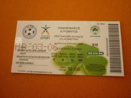 Panathinaikos-Atromitos Greek Supeleague Football Ticket  Stub 9/4/2006 - Tickets D'entrée