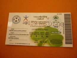 Panathinaikos-Ionikos Greek Superleague Football Ticket  Stub 29/1/2006 - Tickets D'entrée