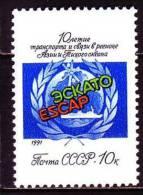 Russland 1991 - 6184  **/ Michel 2008 - 1923-1991 USSR
