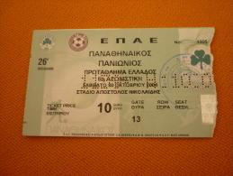 Panathinaikos-Panionios Greek Superleague Football Ticket  Stub 30/10/2004 - Tickets D'entrée