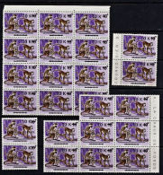 C5005 ZAIRE 1977, SG897 10K  Overprints On 10s Congo,small Lot Of 24 MNH - 1971-79: Ungebraucht