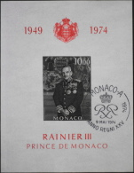 MONACO - BLOC N° 8 - 25 ANS De L'AVENEMENT Du PRINCE RAINIER III- OBLITERE 9 Mai 1974 - Cote Y&T 9,30 Euros - Blocks & Sheetlets