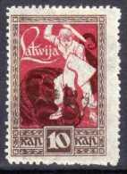 Lettland / Latvia Mi 36 * Zähnung 11 1/4 [120114VIII] @ - Latvia