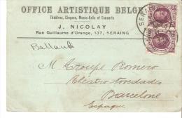 Tarjeta Postal De 1923 - Bélgica